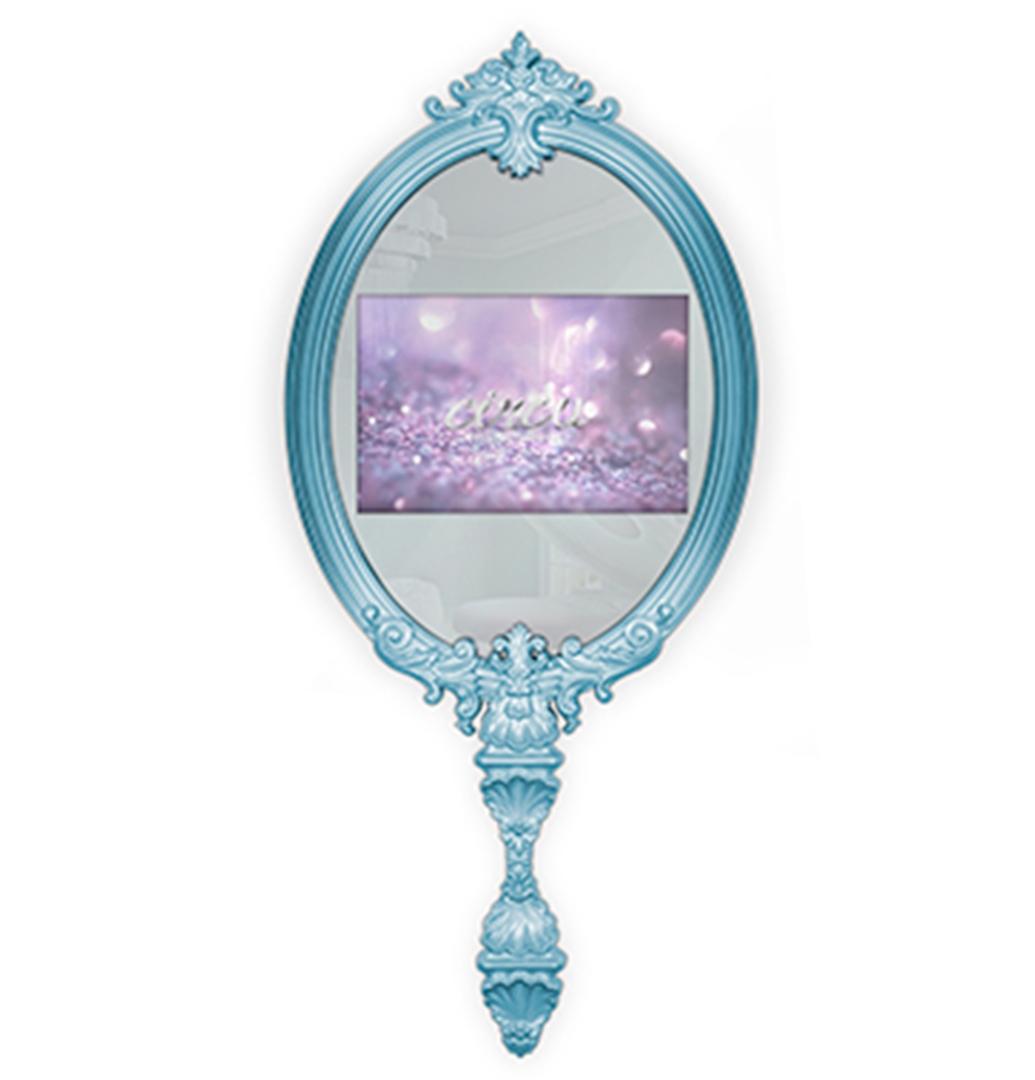 magical-mirror-blue-detail-circu-magical-furniture-01 (Copy)
