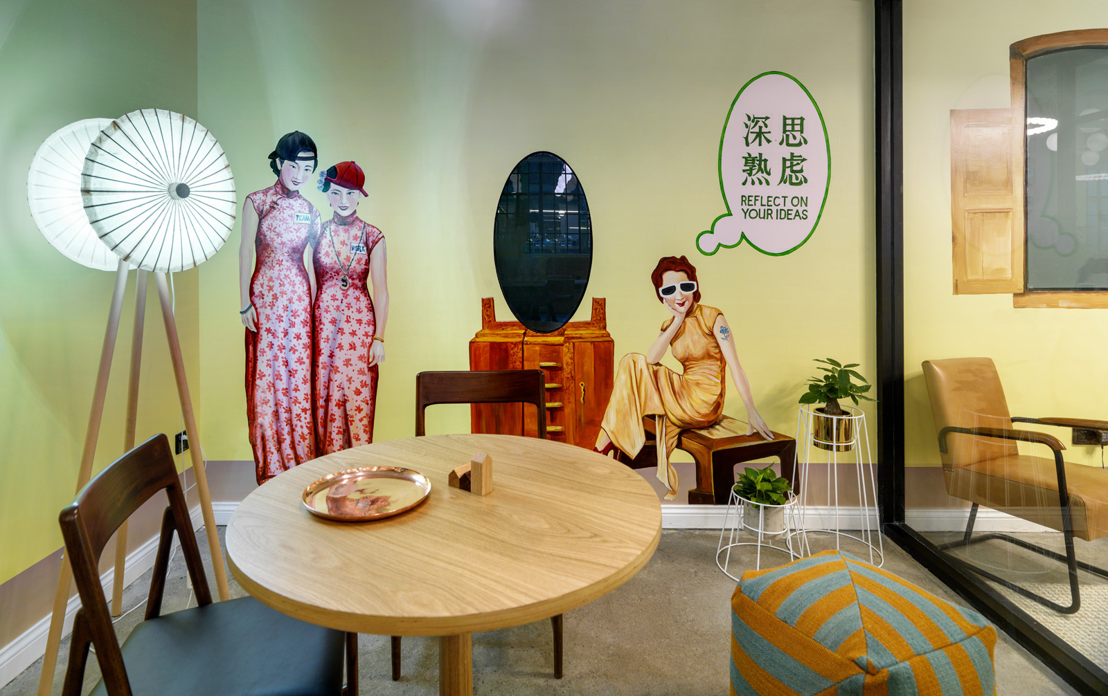 15. Linehouse-WeWork Weihai Lu-lo