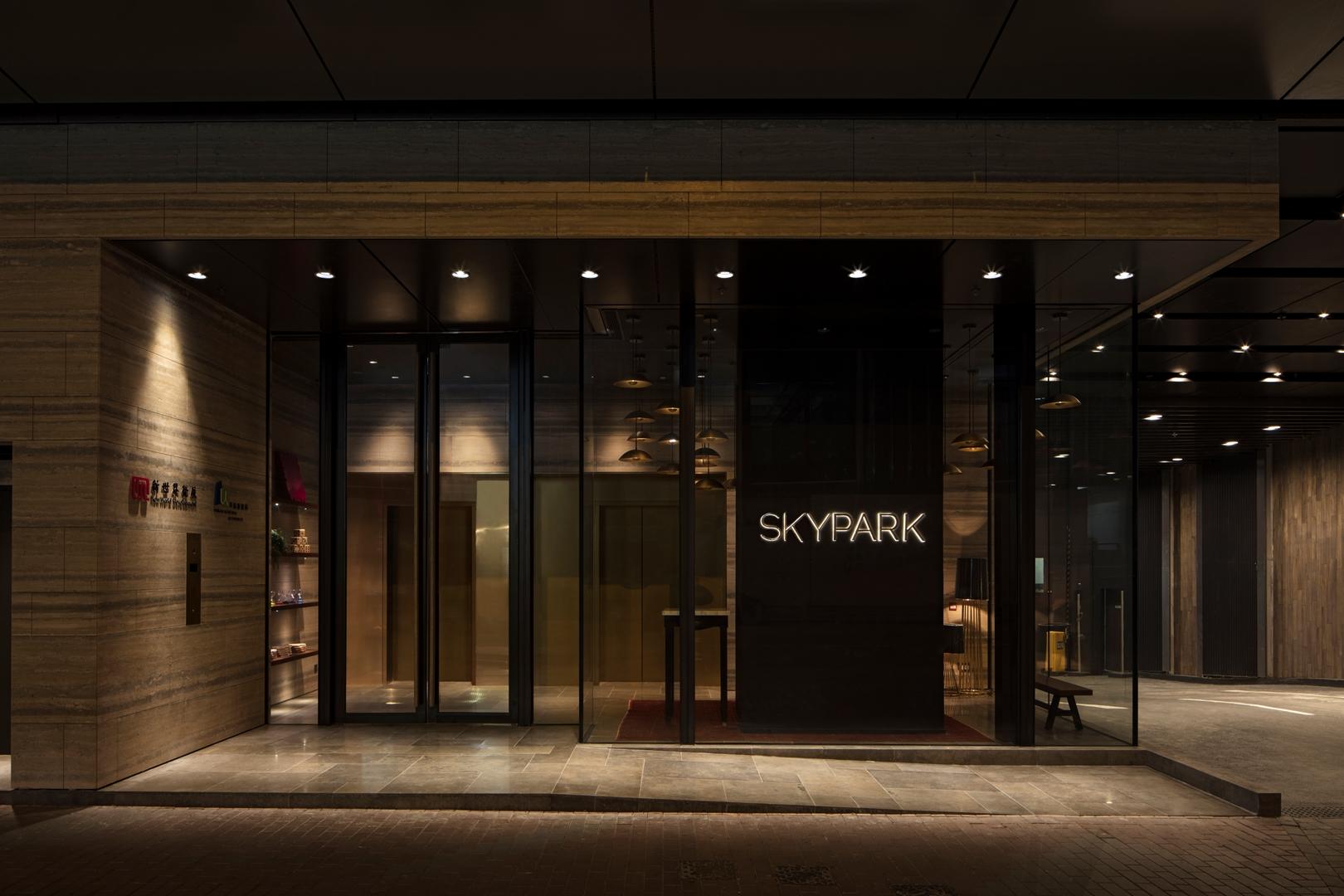 skypark_entrance (Copy)