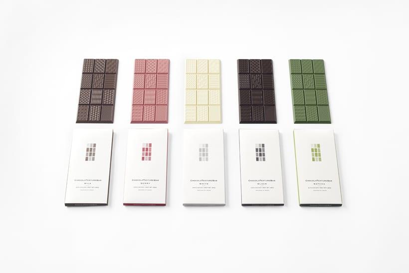 chocolatexturebar11_akihiro_yoshida