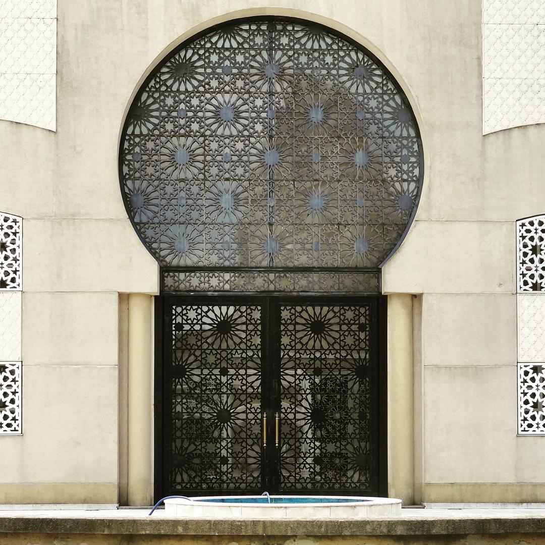 Centro Cultural Islámico Rey Fahd. Palermo, Ciudad Autónoma de Buenos Aires. @argenpuertas