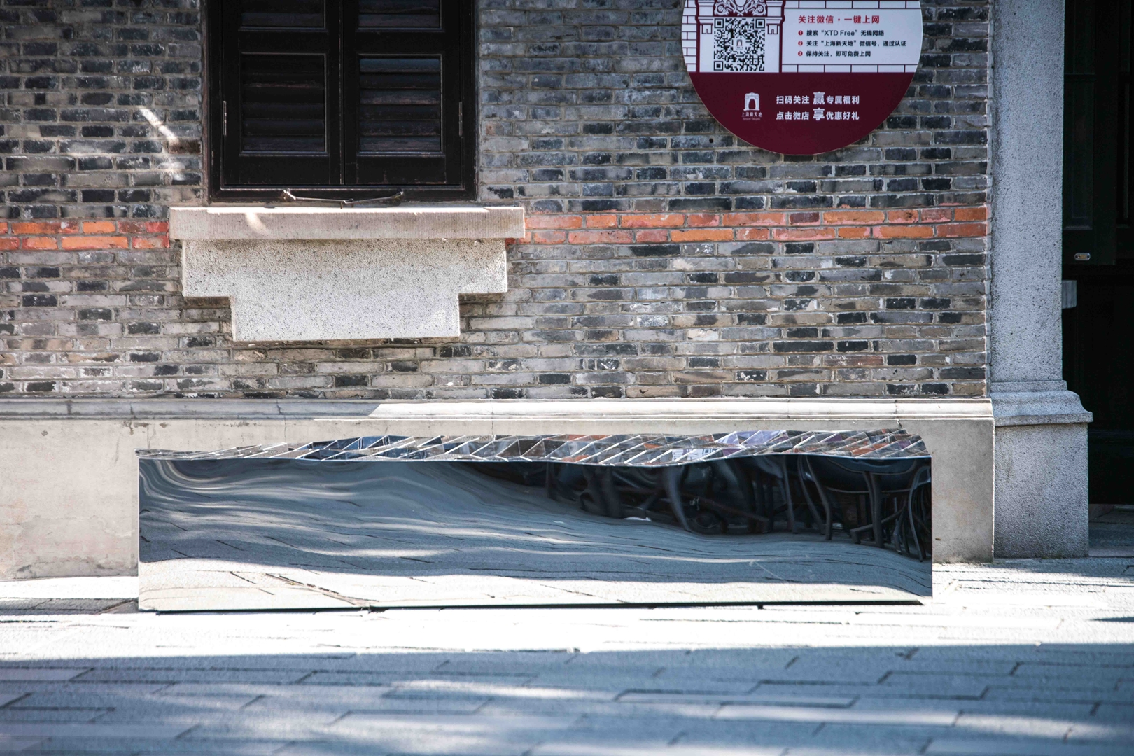 Mesh installation – Public Bench 2 (Copy)