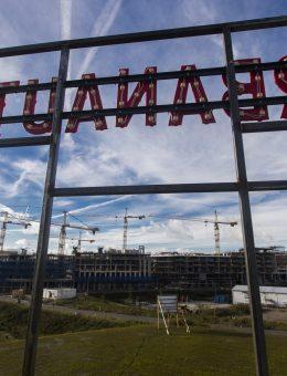Urbanauts Units_14_Juri Hiensch_HD (Copy)