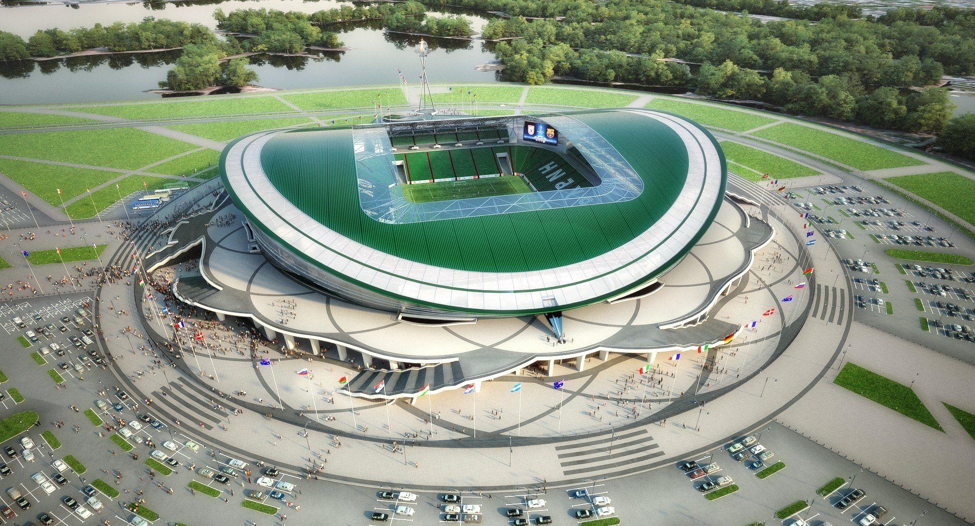 EstadiosRusia 2018