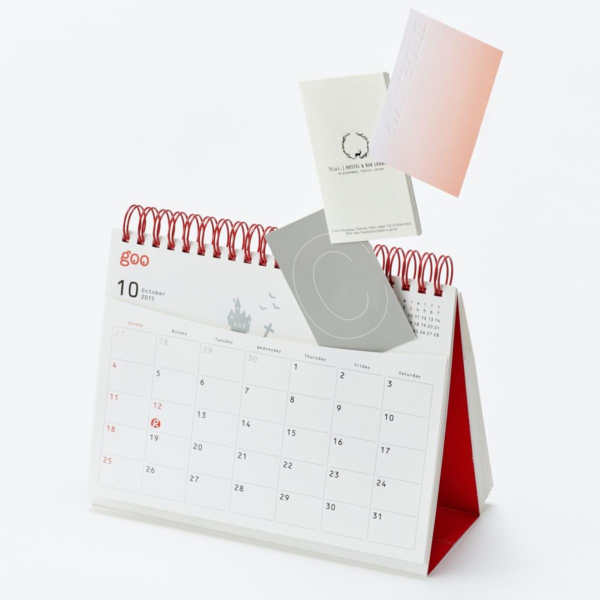 38020-106183-happy-pockets-5 (Copiar)